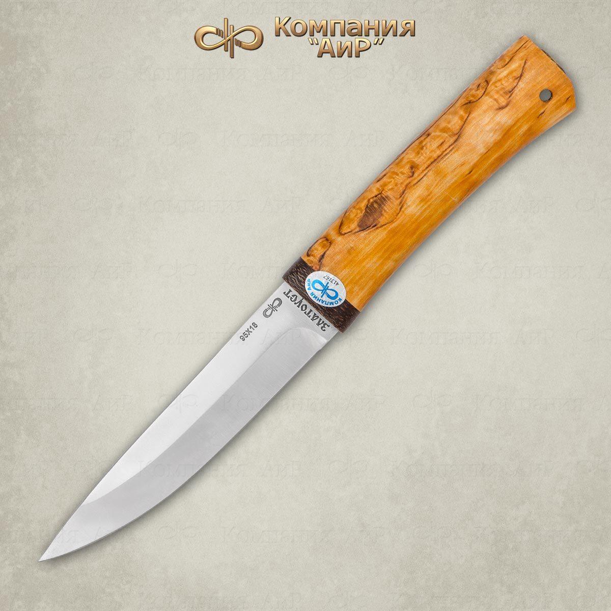 Фото 3 - Нож Пескарь, карельская береза, 95х18 от АиР