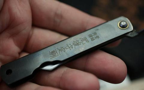 Нож складной Higonokami, сталь AoGami, рукоять Stainless Steel, черный. Вид 3