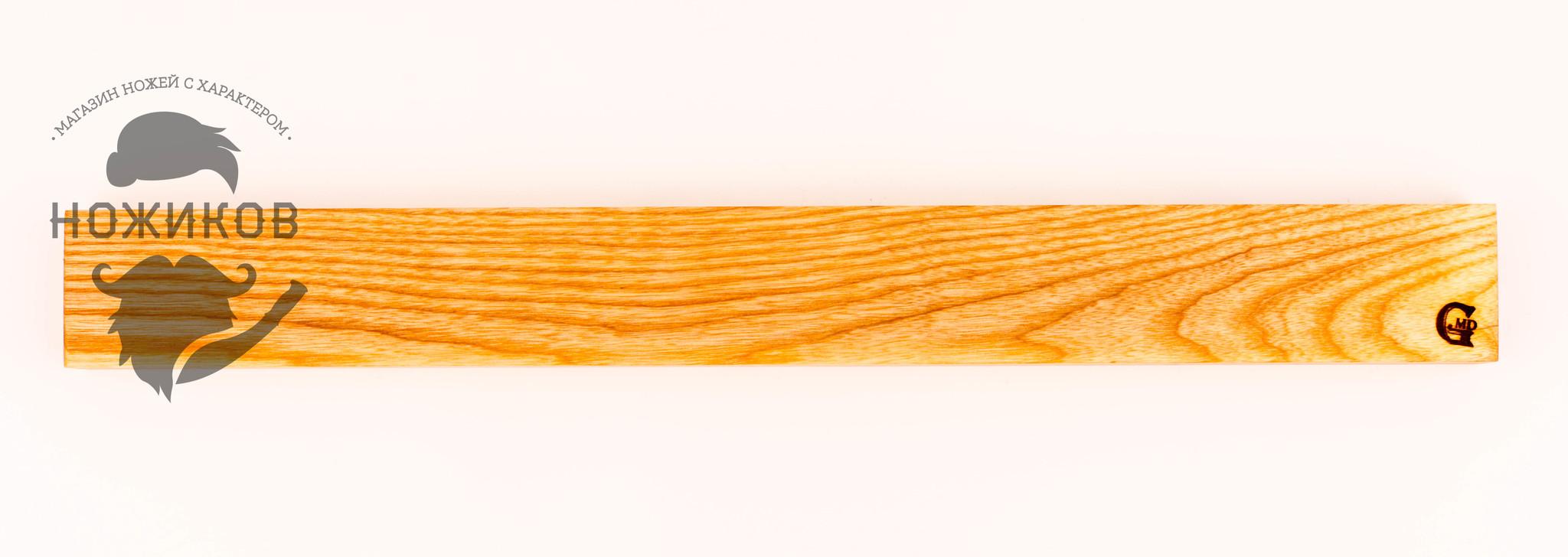 Магнитный держатель для ножей 45 см, ясень