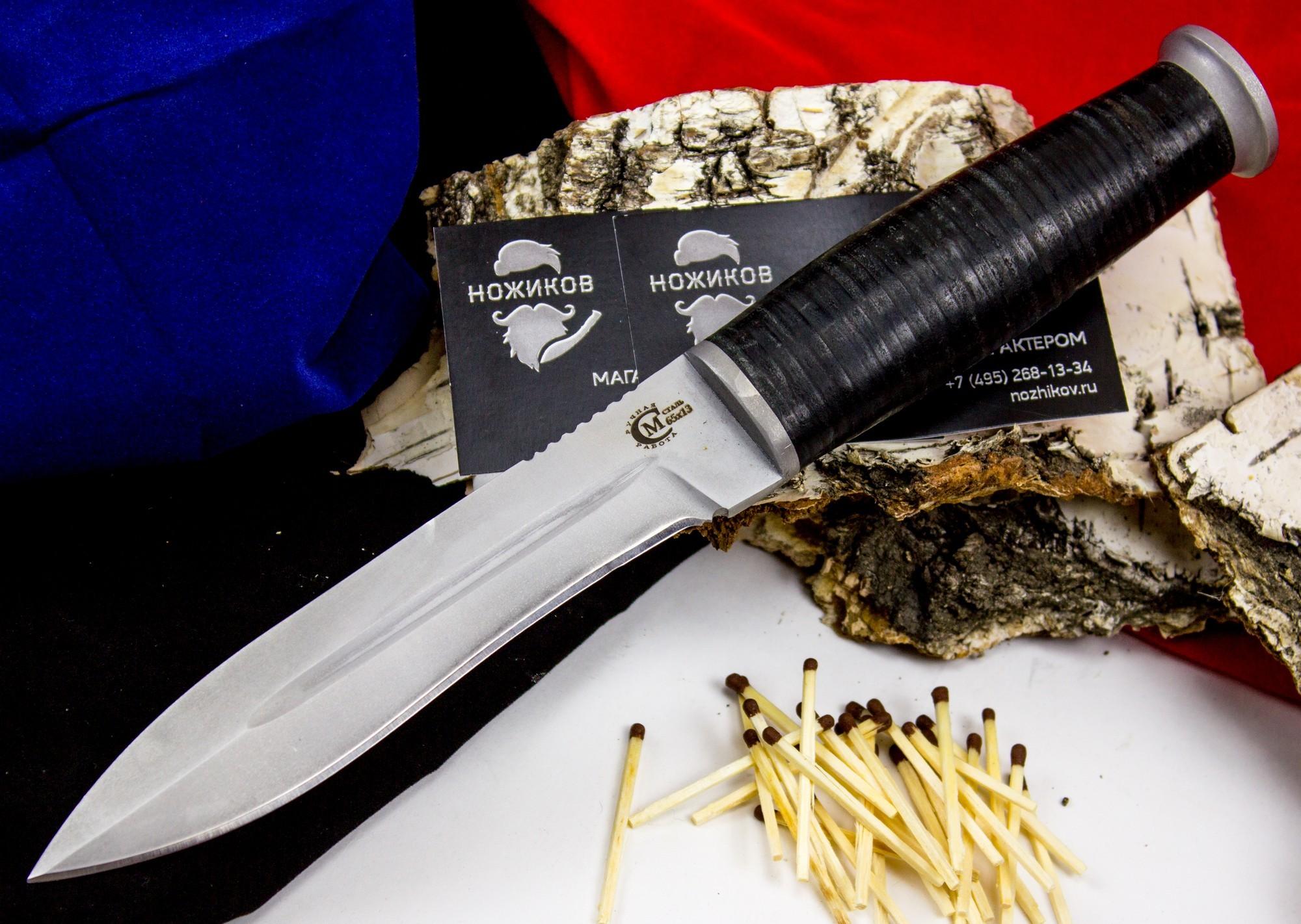 Нож Ермак , сталь 65Х13 нож ермак steelclaw