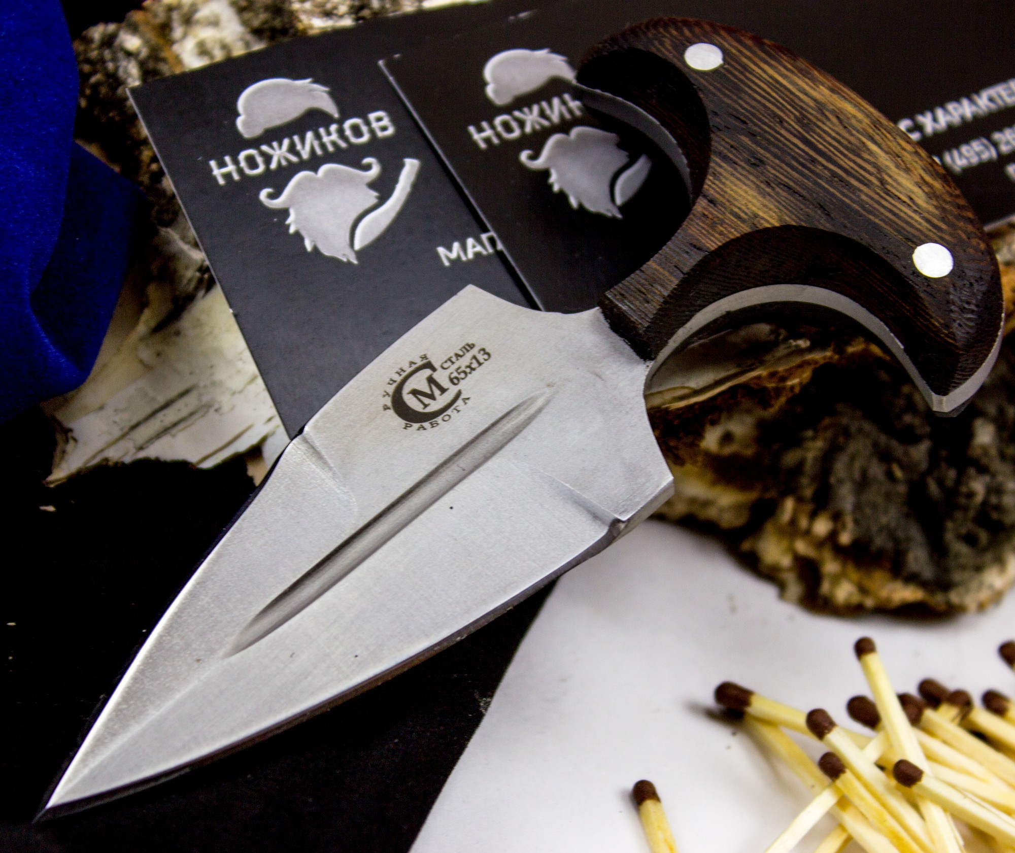 Фото 5 - Нож тычковый Пиранья, сталь 65Х13 от Кузница Семина