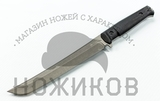 Нож Sensei AUS-8 DSW, Кизляр - купить в интернет магазине