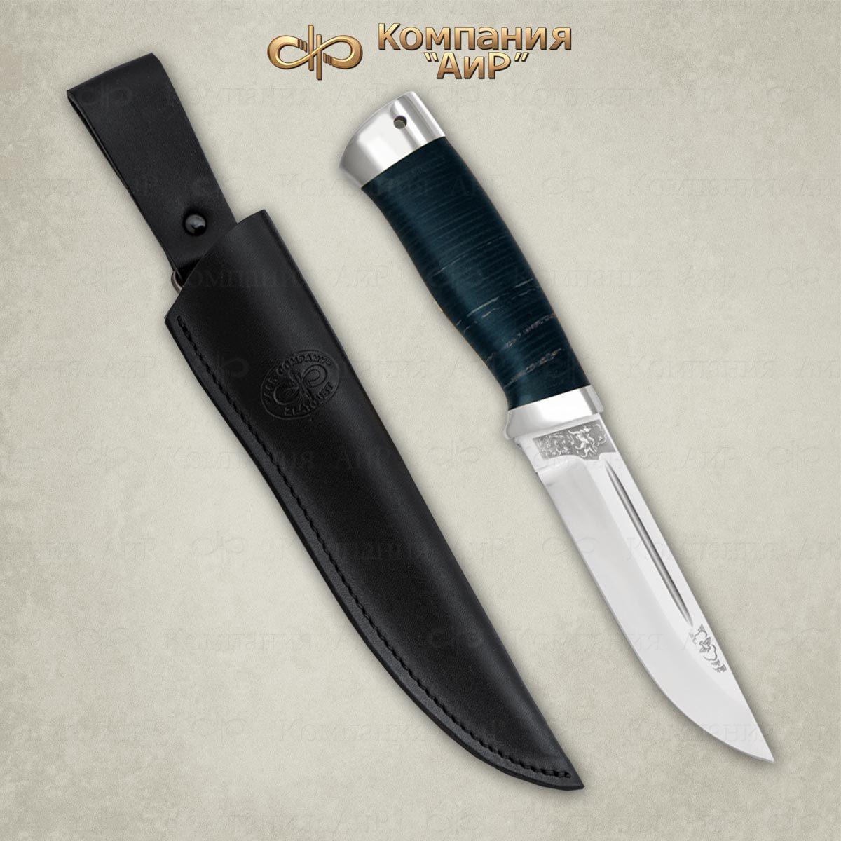 Нож АиР Бекас, сталь 95х18, рукоять кожа, алюминий нож бекас 95х18 орех аир