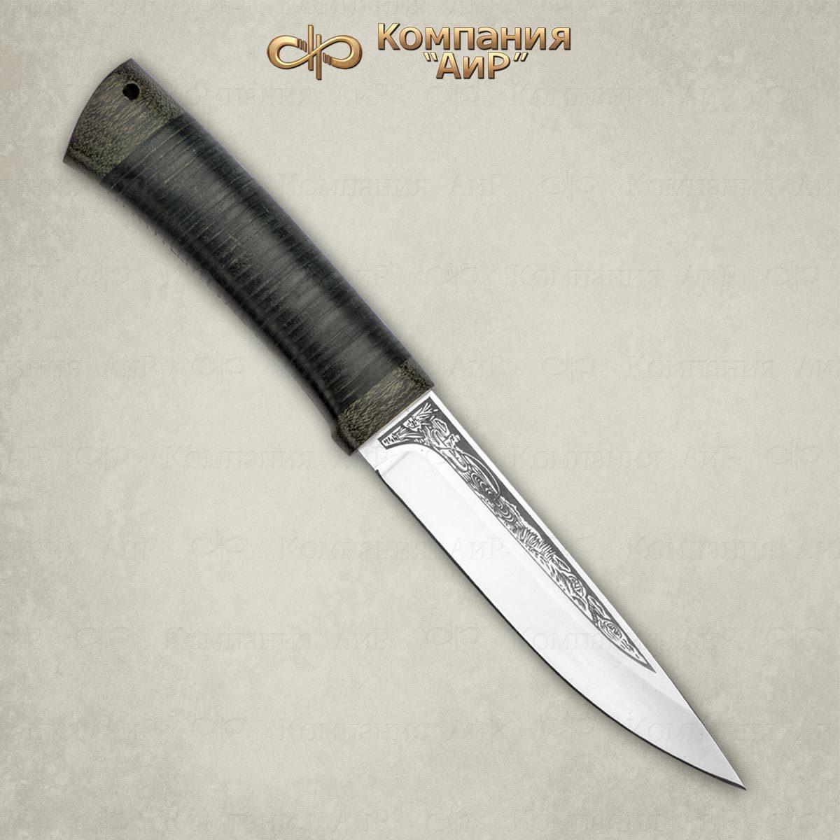 Нож Пескарь, кожа, 100х13м