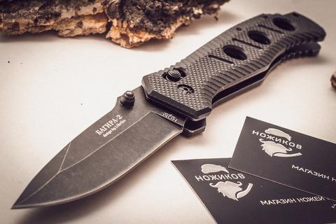 Складной нож Багира-2