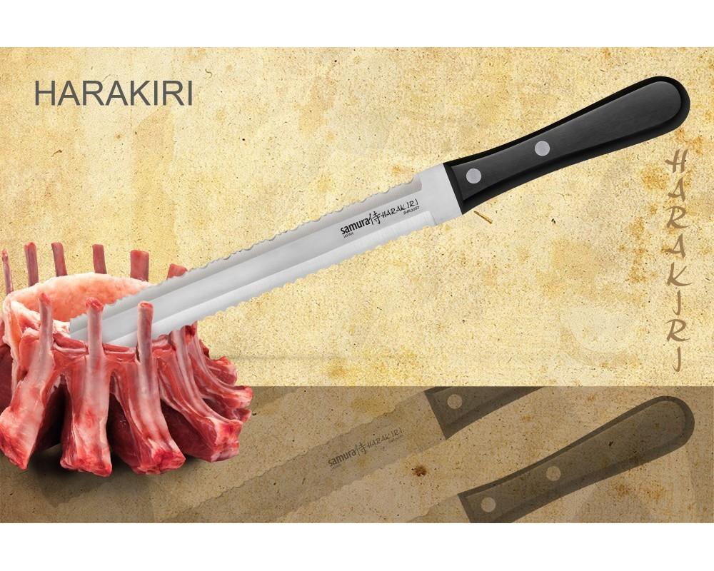 Фото 10 - Набор из 3-х кухонных ножей (универсальный, для замороженных продуктов, шеф) Samura