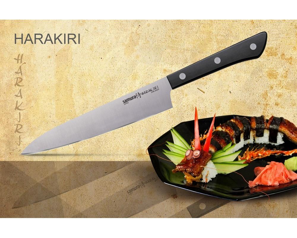 Фото 8 - Набор из 3-х кухонных ножей (универсальный, для замороженных продуктов, шеф) Samura