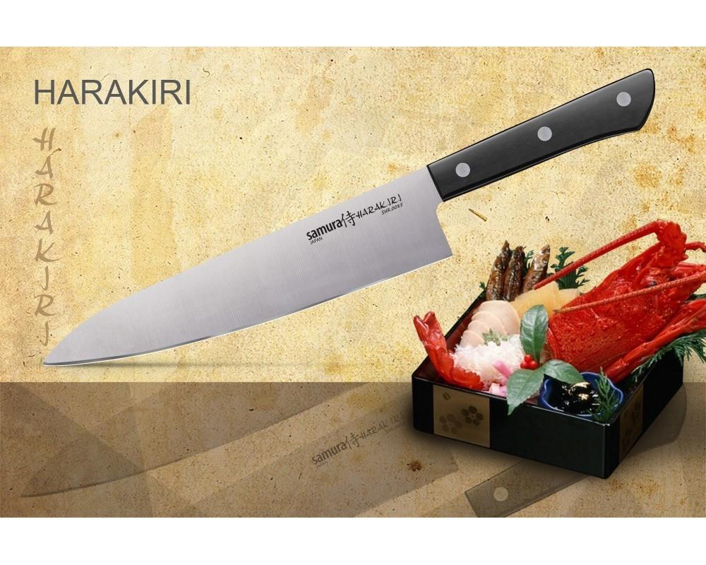 Фото 12 - Набор из 3-х кухонных ножей (универсальный, для замороженных продуктов, шеф) Samura