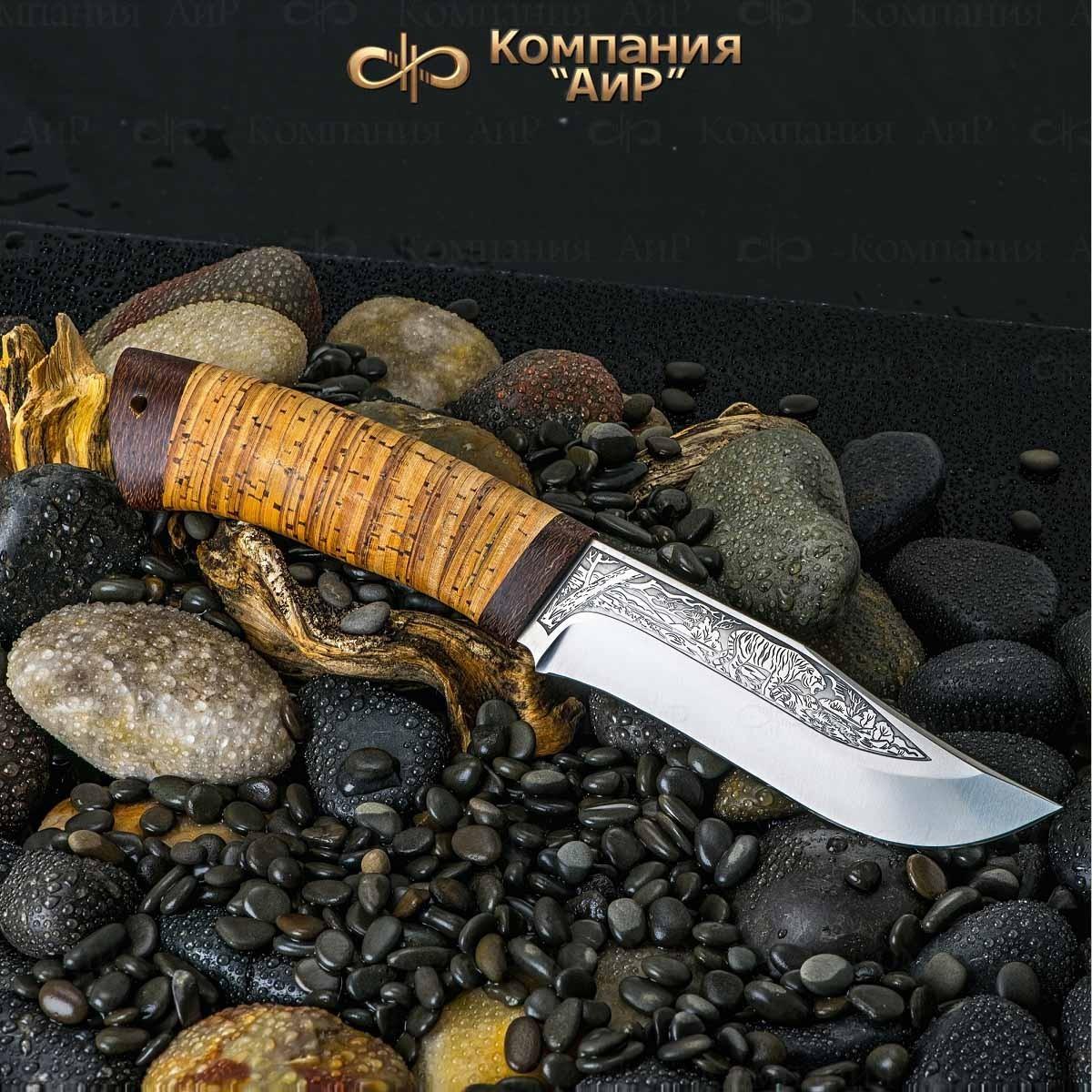 Нож разделочный АиР Клычок-3, сталь ЭП-766, рукоять береста