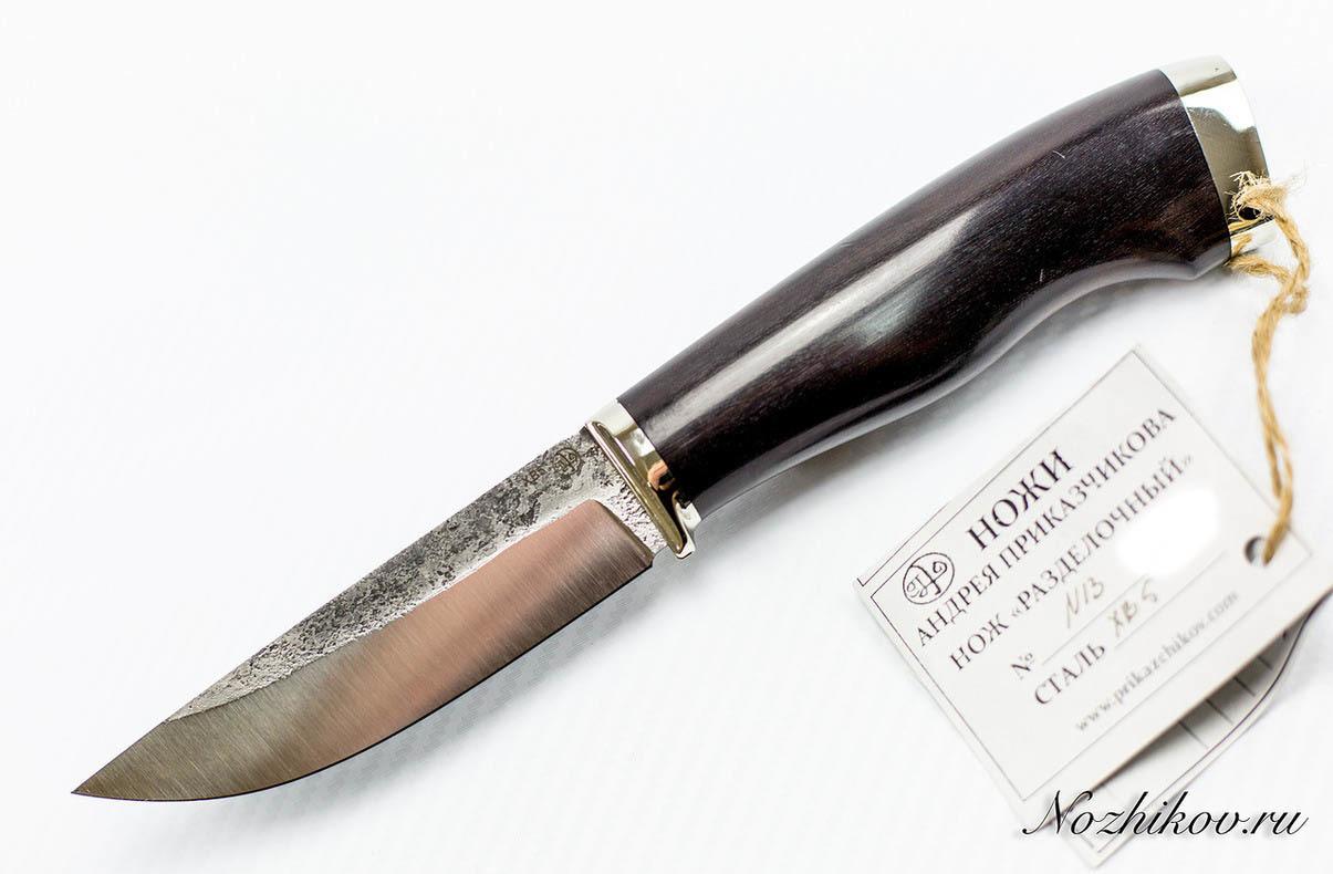 Нож Разделочный №13 из кованой стали ХВ5