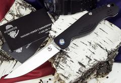 Складной нож Денди