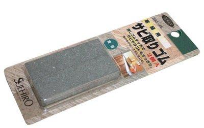 Камень точильный Suehiro ZDG-65, #60, 65x18x9