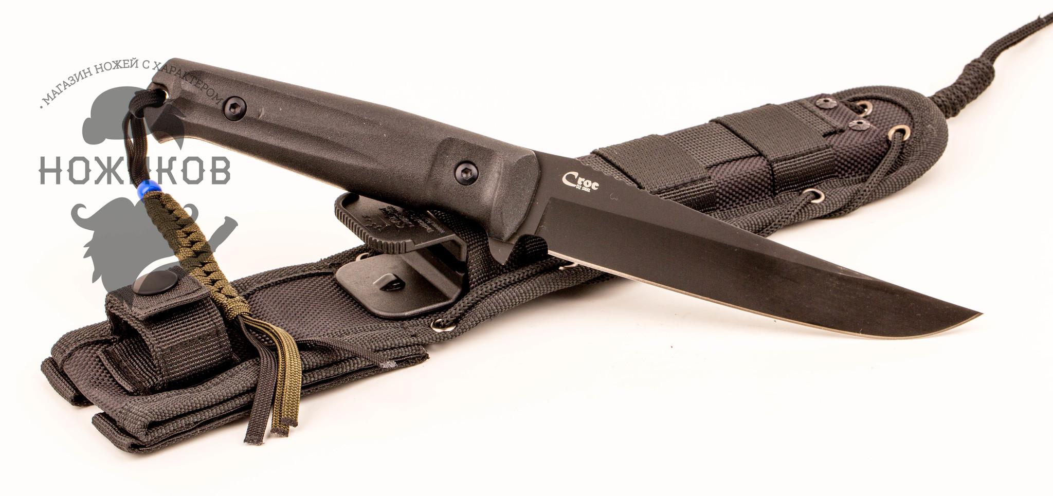 Фото 6 - Тактический нож Croc D2 BT, Кизляр от Kizlyar Supreme