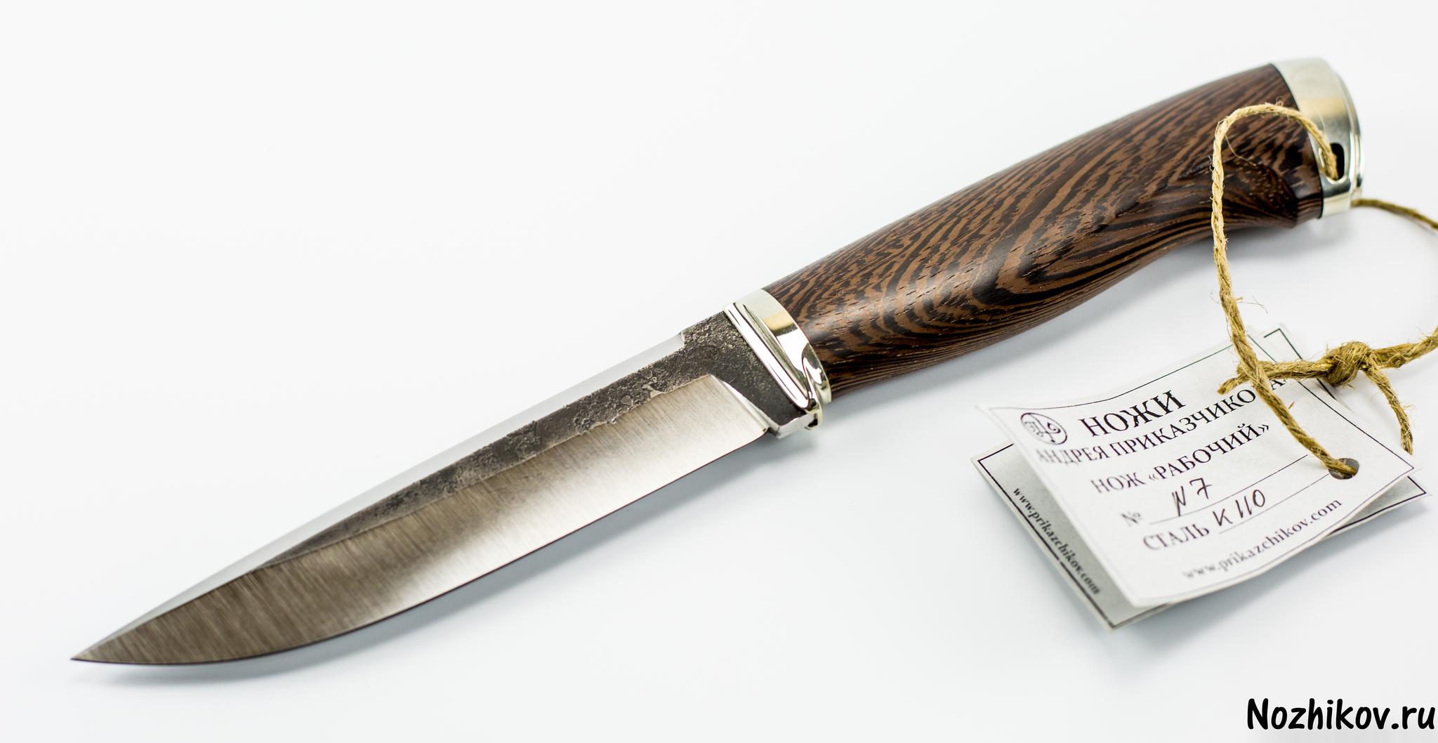 цена Нож Рабочий №7 из K110, от Приказчикова