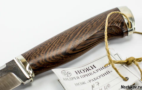 Нож Рабочий №7 из K110, от Приказчикова