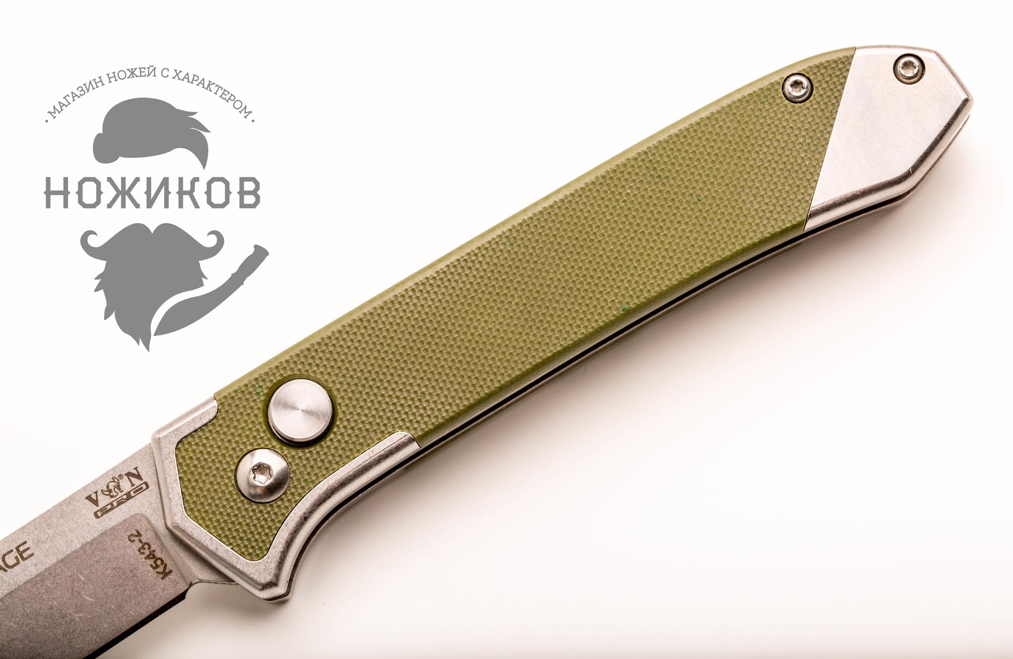 Фото 9 - Складной автоматический нож Mirage от Viking Nordway