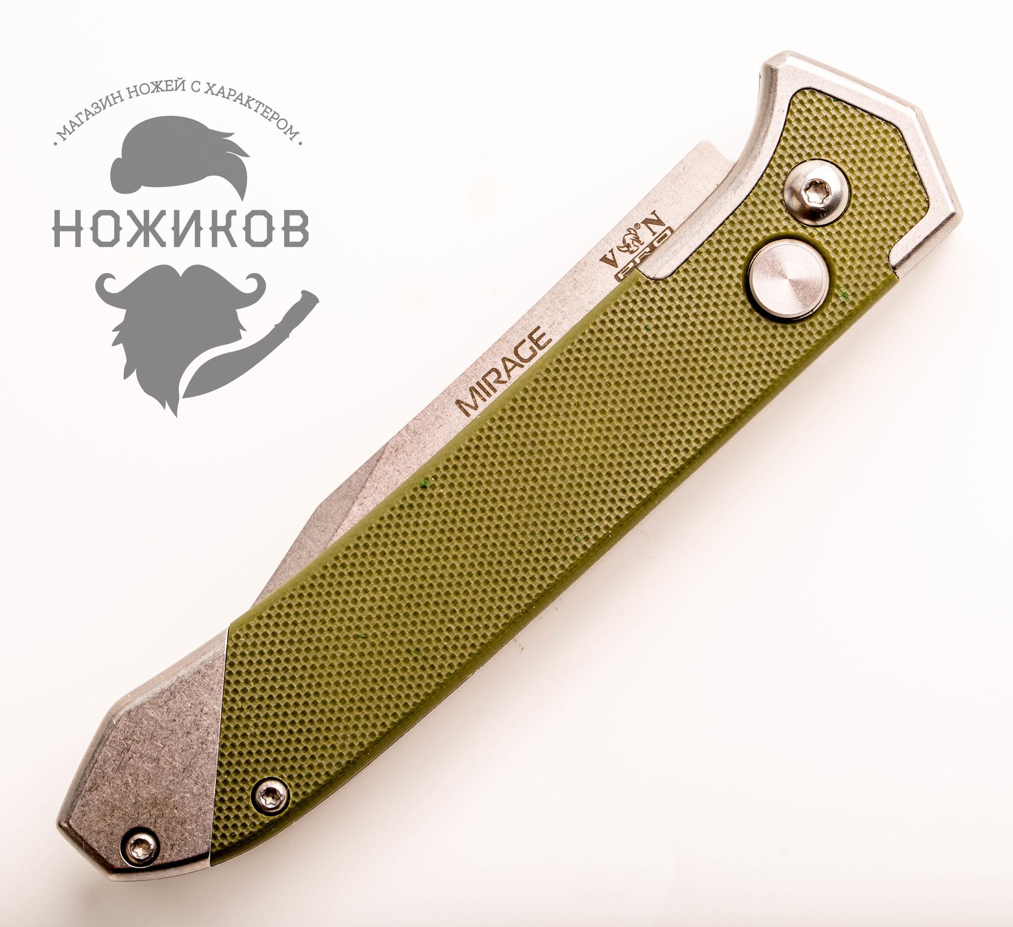 Фото 12 - Складной автоматический нож Mirage от Viking Nordway