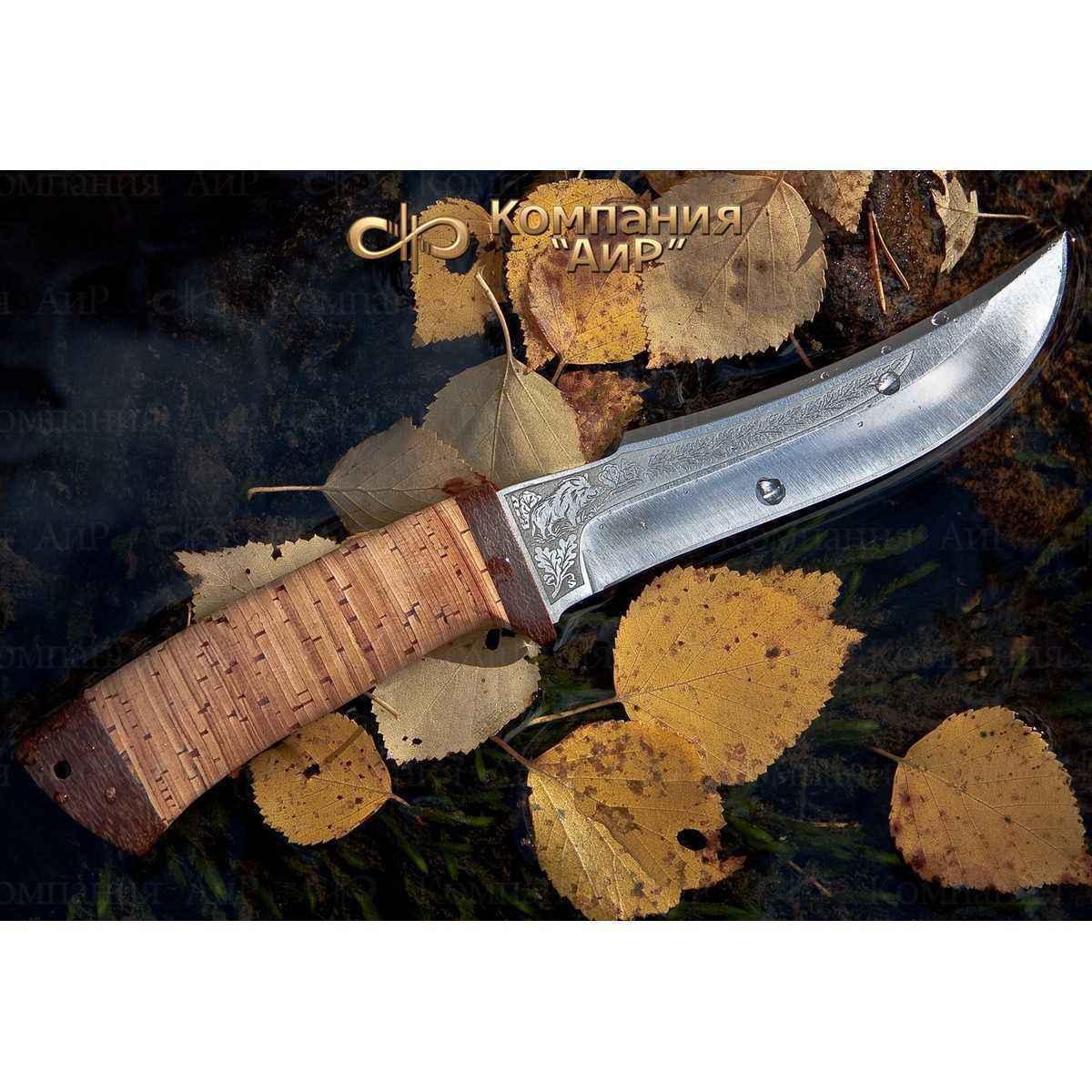 Нож АиР Клык, сталь 95х18, рукоять береста, алюминий