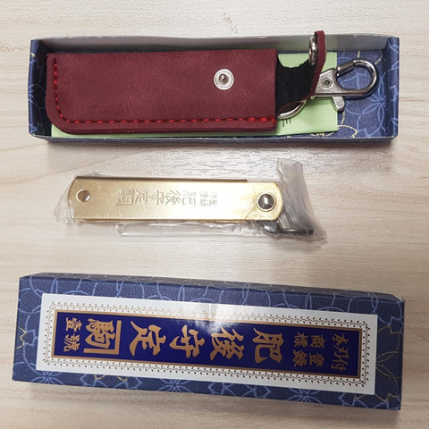 Нож складной Nagao Higonokami, сталь Aogami, рукоять латунь, жёлтый, в картонной коробке. Вид 5