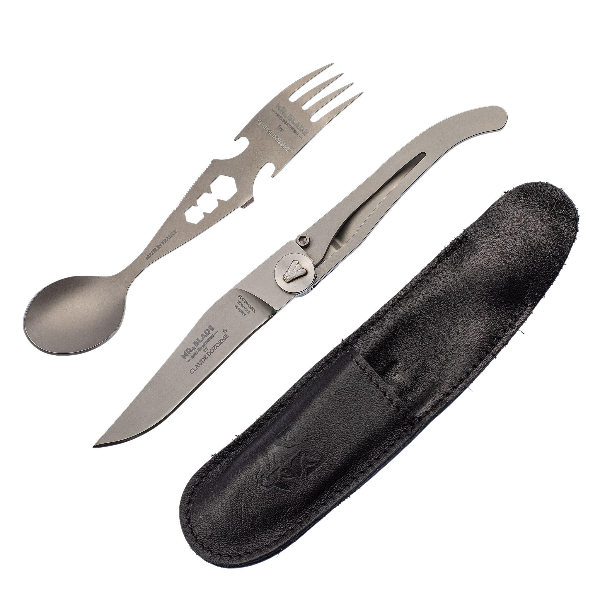 Набор складной нож и вилка-ложка, черный чехол