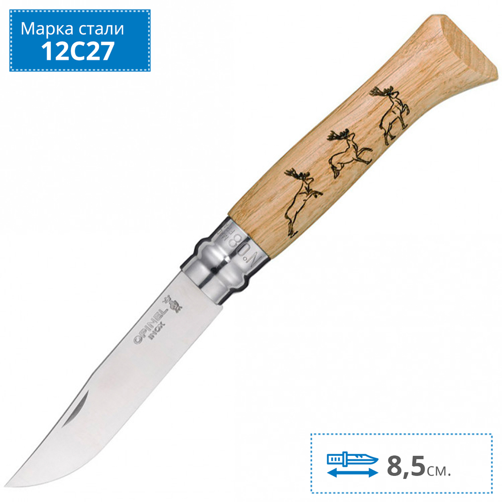 Фото 6 - Складной Нож Opinel №8 VRI Animalia Deer, нержавеющая сталь Sandvik 12C27, 001620, гравировка олень
