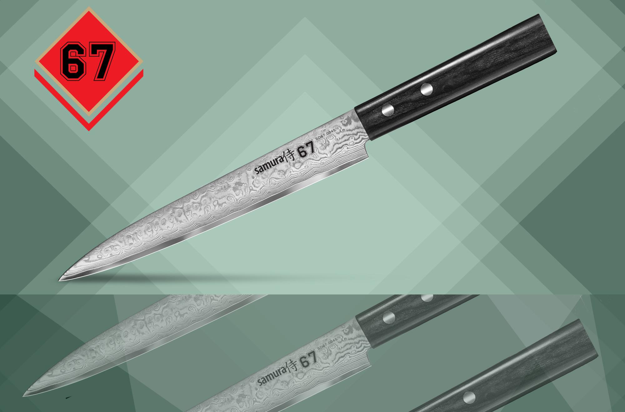 Фото 6 - Нож кухонный для тонкой нарезки Samura 67 DAMASCUS - SD67-0045, дамасская сталь, рукоять ABS пластик, 195 мм