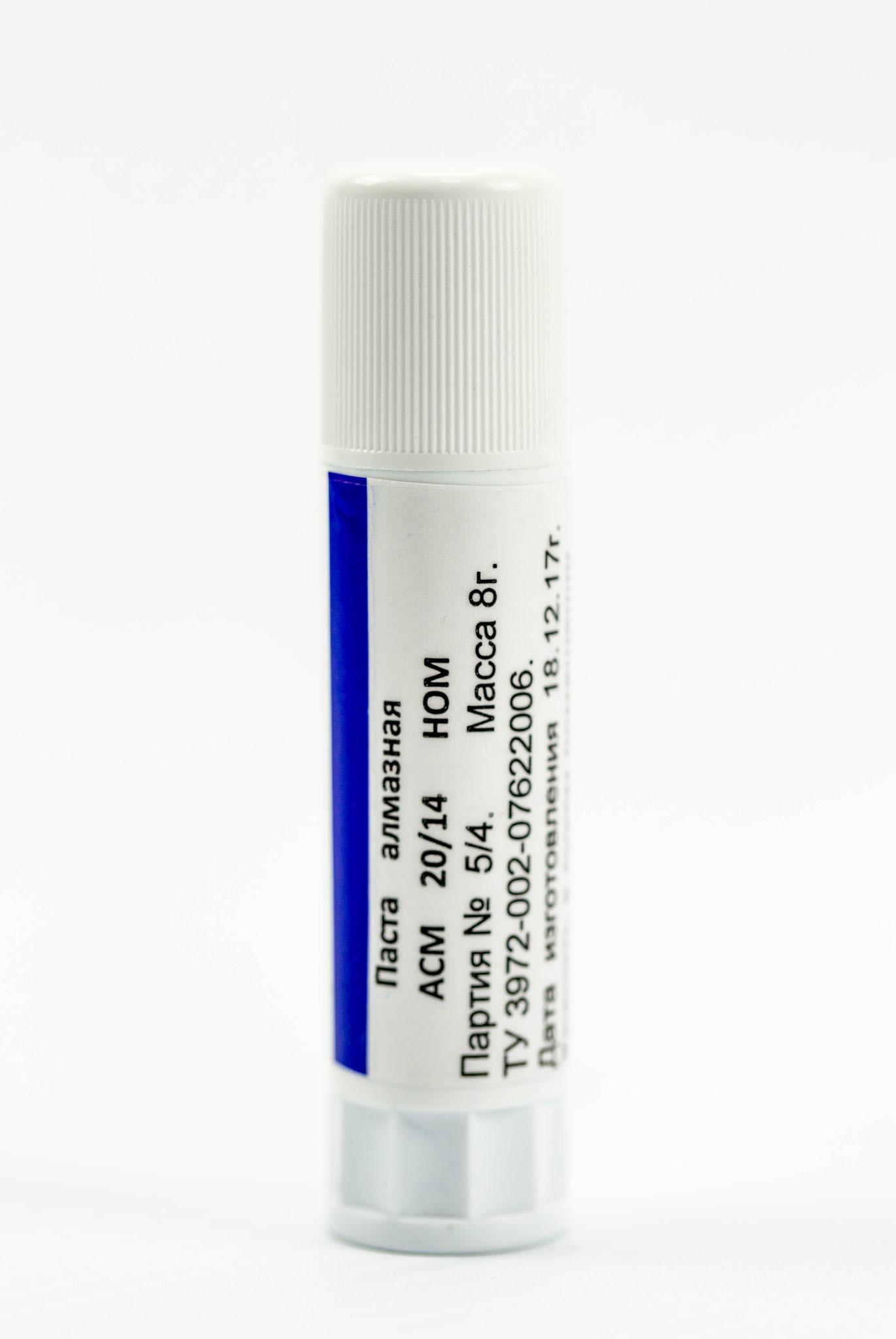 Алмазная паста HOM ACM 20/14, 8 гр. от Веневский  завод алмазных инструментов