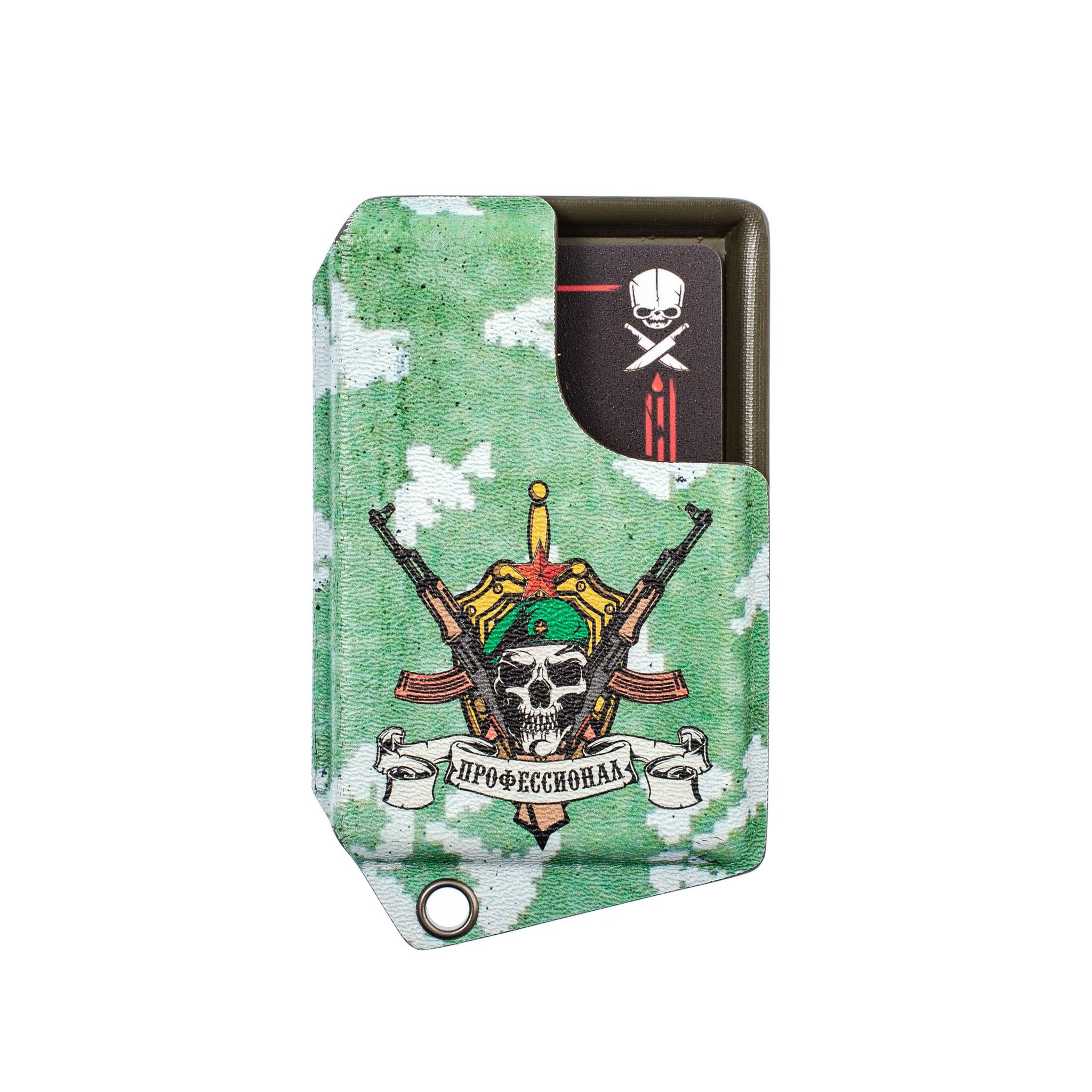 Кардхолдер Pirate Custom ВДВ