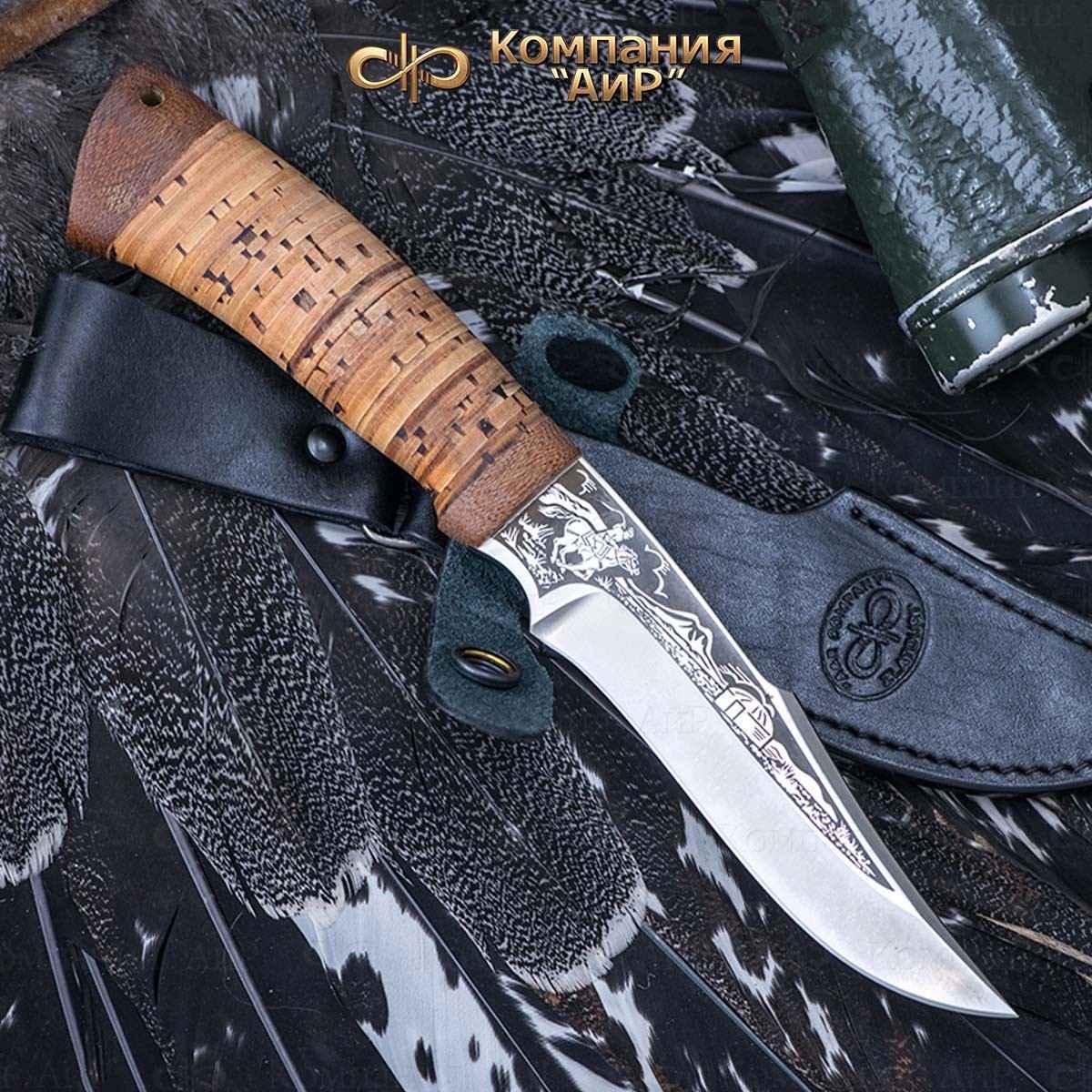 Нож АиР Хазар, сталь ЭП-766, рукоять береста нож аир хазар сталь эп 766 рукоять дерево