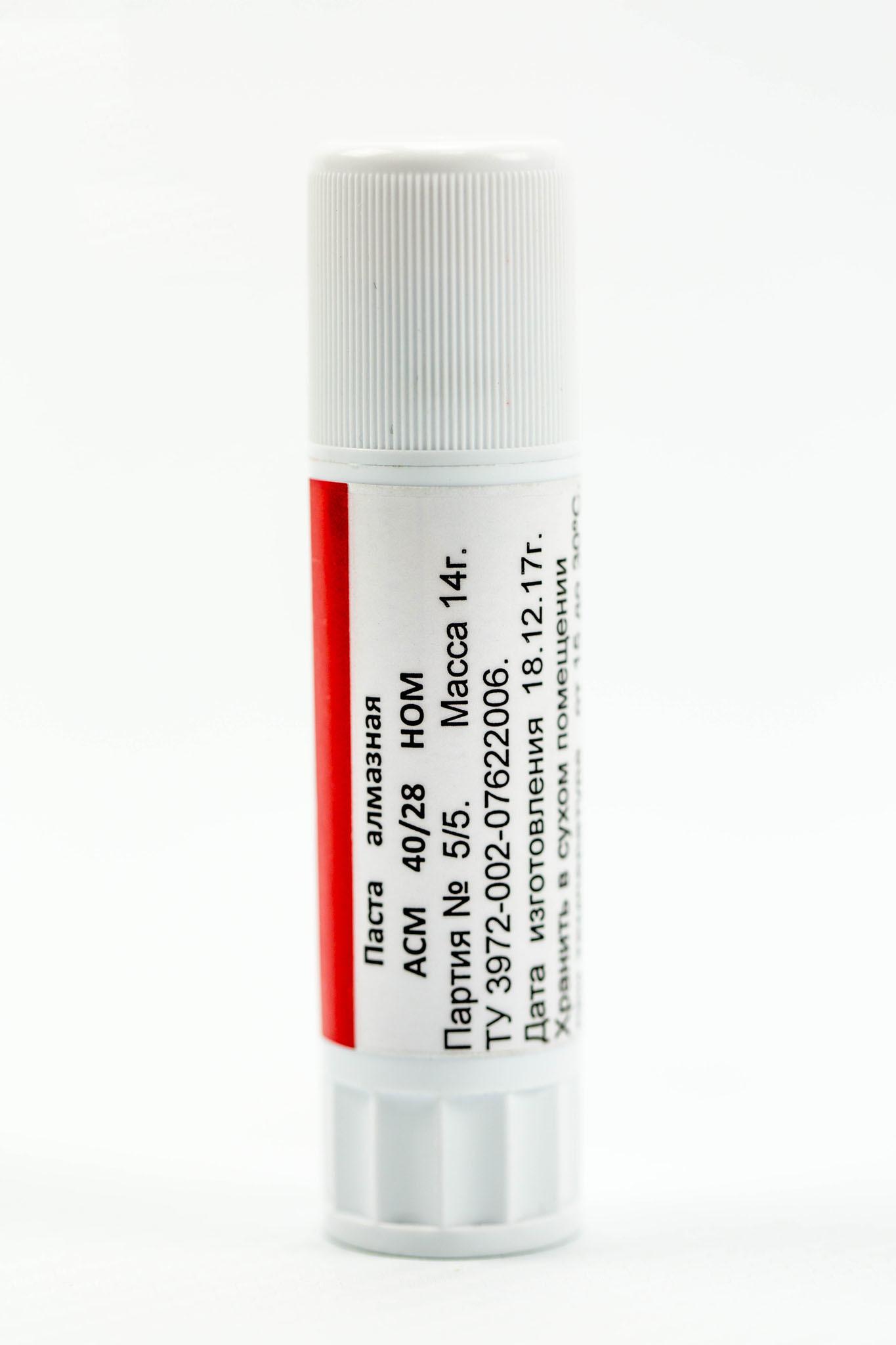 Алмазная паста HOM ACM 40/28, 14 гр. от Веневский  завод алмазных инструментов