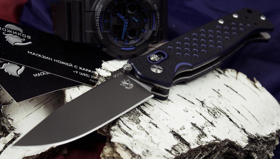 Фото 5 - Складной нож Хират, синий от Steelclaw
