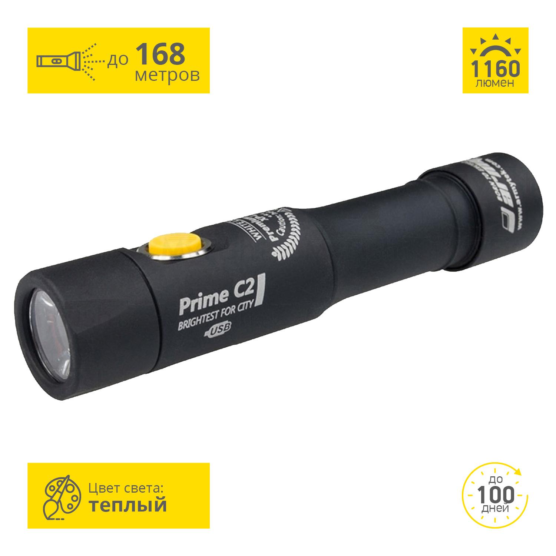 цена на Фонарь светодиодный Armytek Prime C2 Magnet USB+18650, 1160 лм, теплый свет