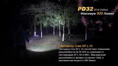 Фонарь Fenix PD32 Cree XP-L HI white LED, фото 2