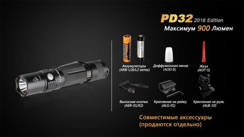 Фонарь Fenix PD32 Cree XP-L HI white LED. Вид 7