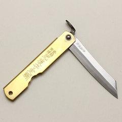 Нож складной Kanekoma Higonokami HKA-100Y, сталь Aogami, рукоять латунь, фото 10