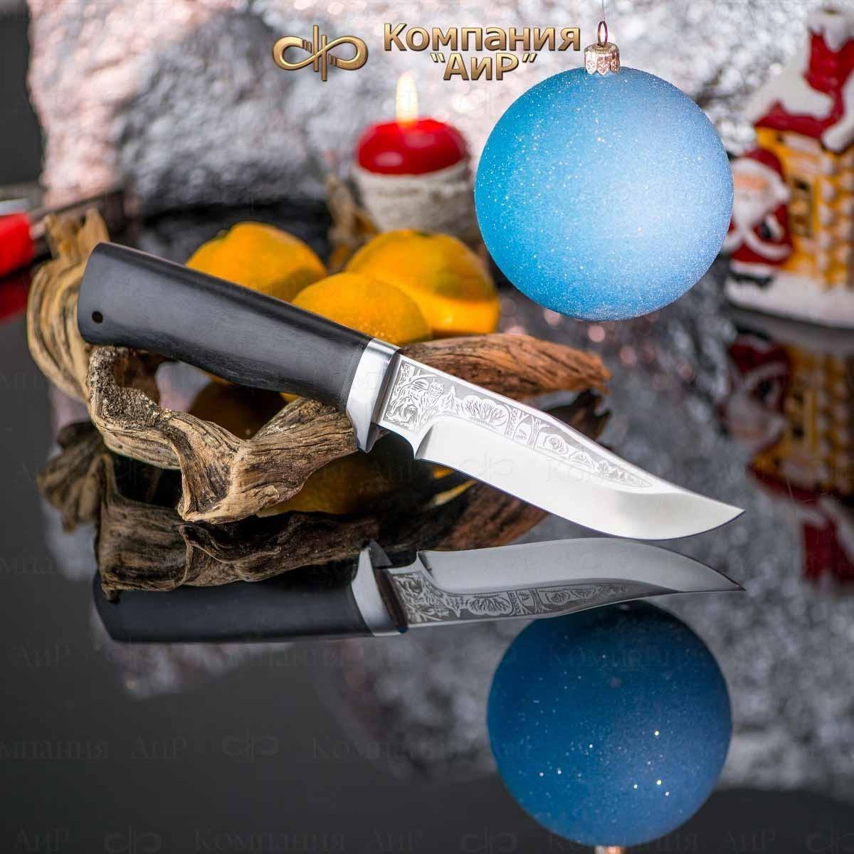 Нож АиР Клычок-1, сталь 100х13м, рукоять граб