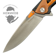Складной нож Nimo Panther, сталь 440C, оранжевый, фото 2