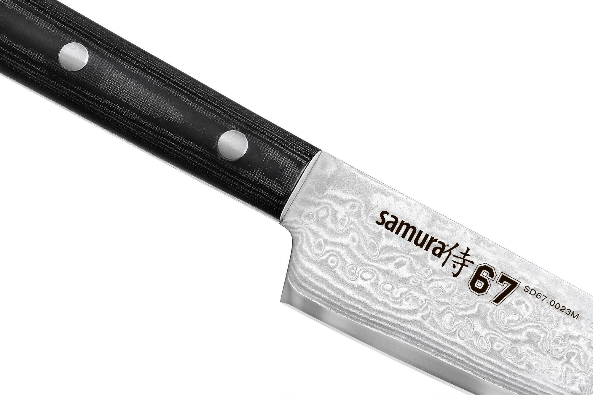 Фото 2 - Нож кухонный