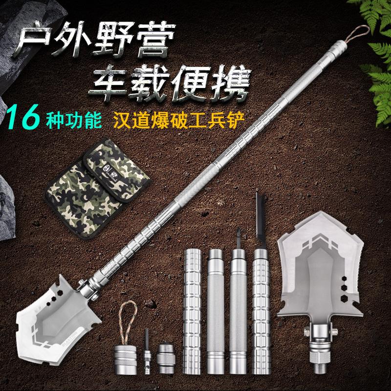 Многофункциональная лопата для выживания 19-в-1, GBC-25A от HX OUTDOORS