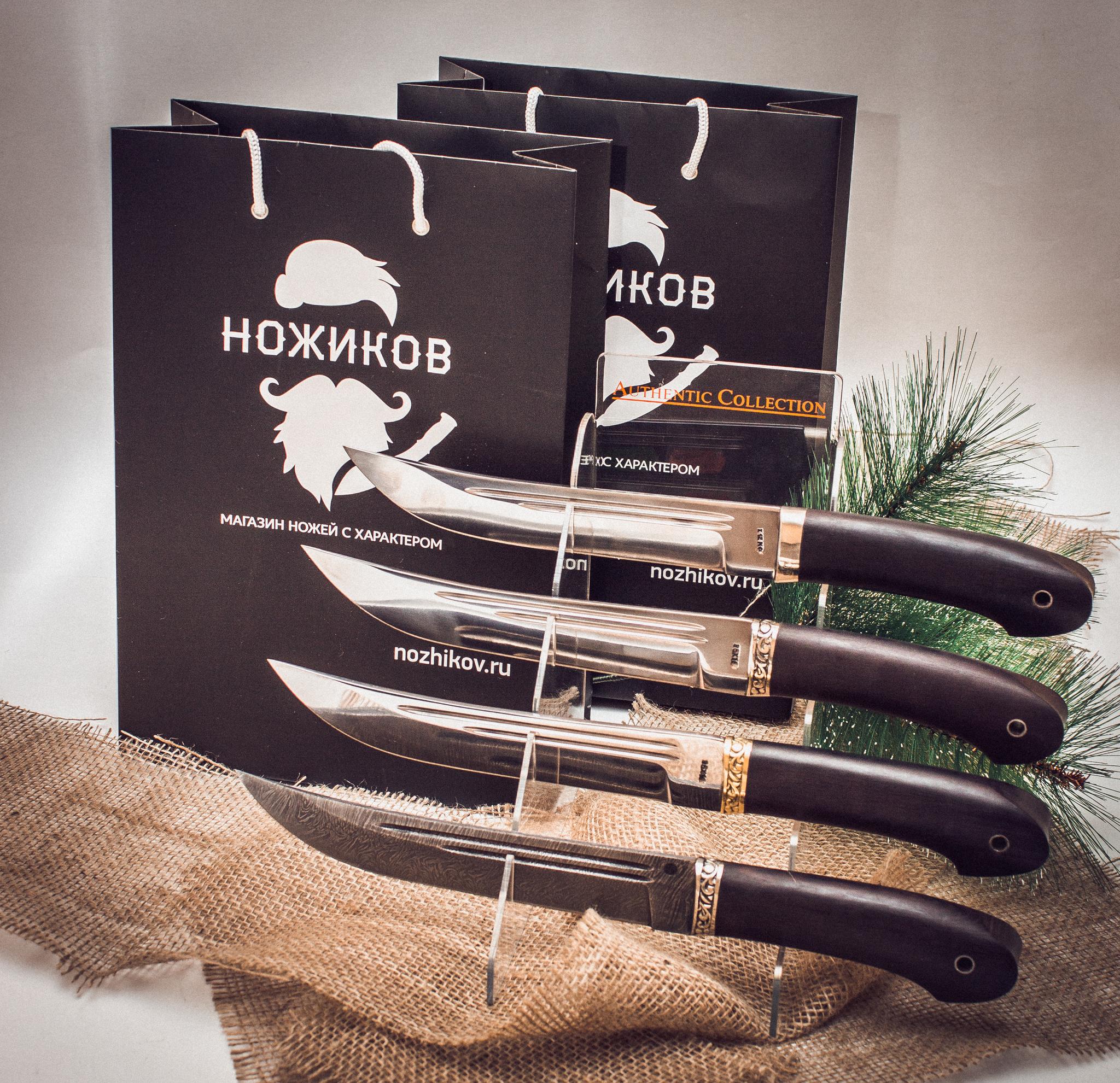 Фото 11 - Подарочный пакет от Nozhikov