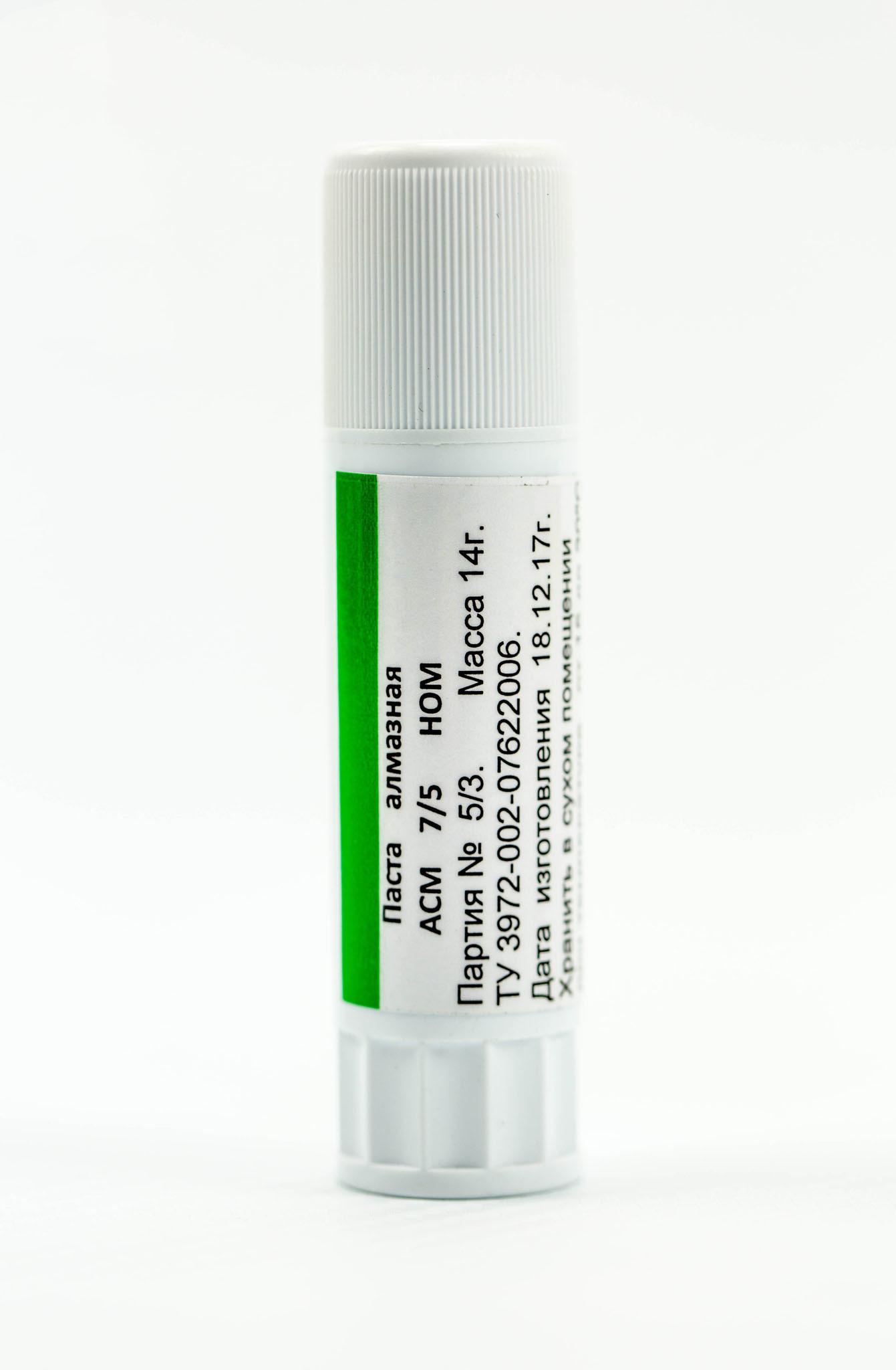 Алмазная паста HOM ACM 7/5, 14 гр. от Веневский  завод алмазных инструментов