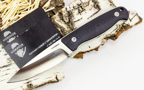 Нож цельнометаллический Marser Jag-15 - Nozhikov.ru
