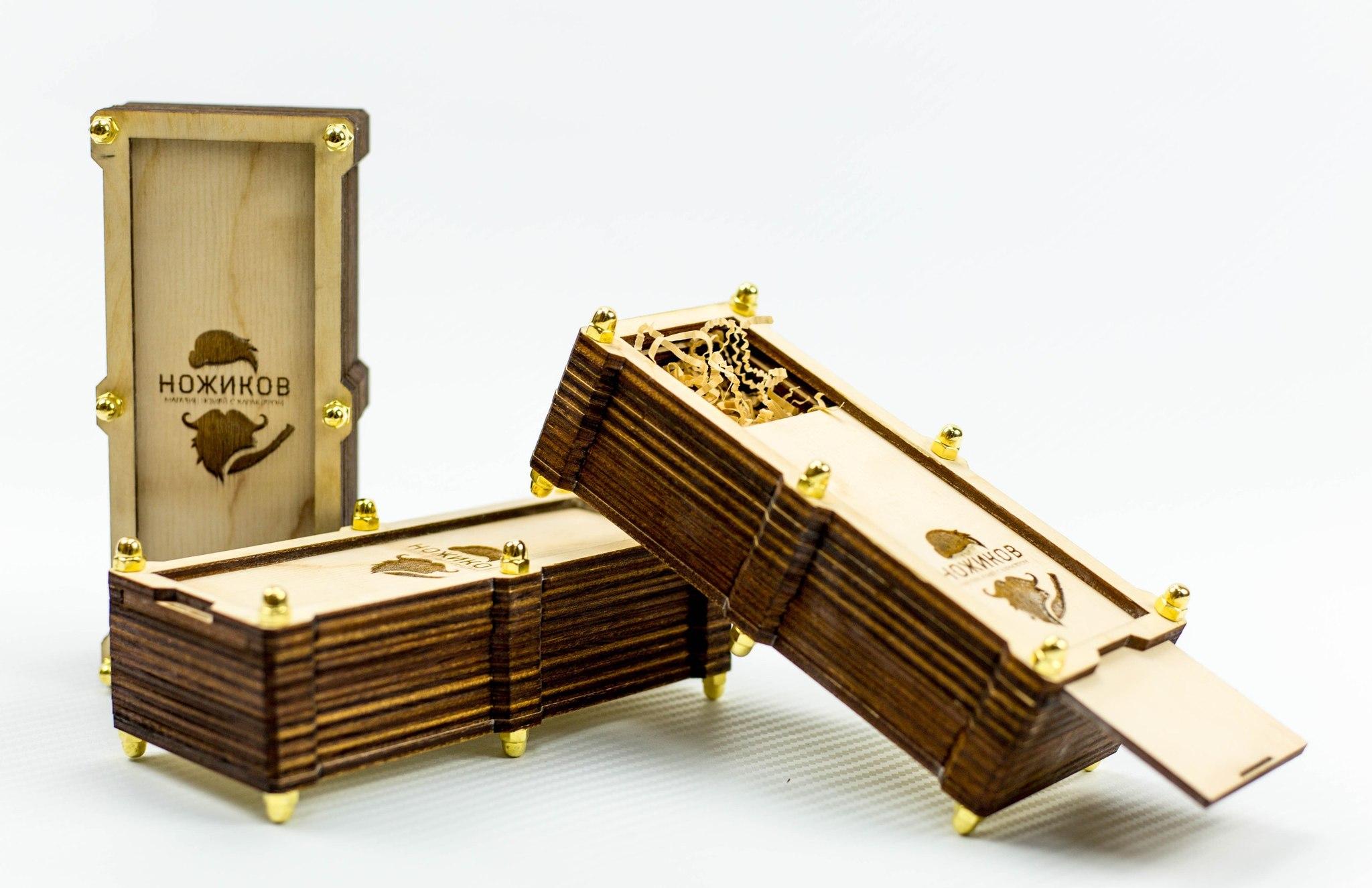 Подарочная коробка для складных ножей, дерево