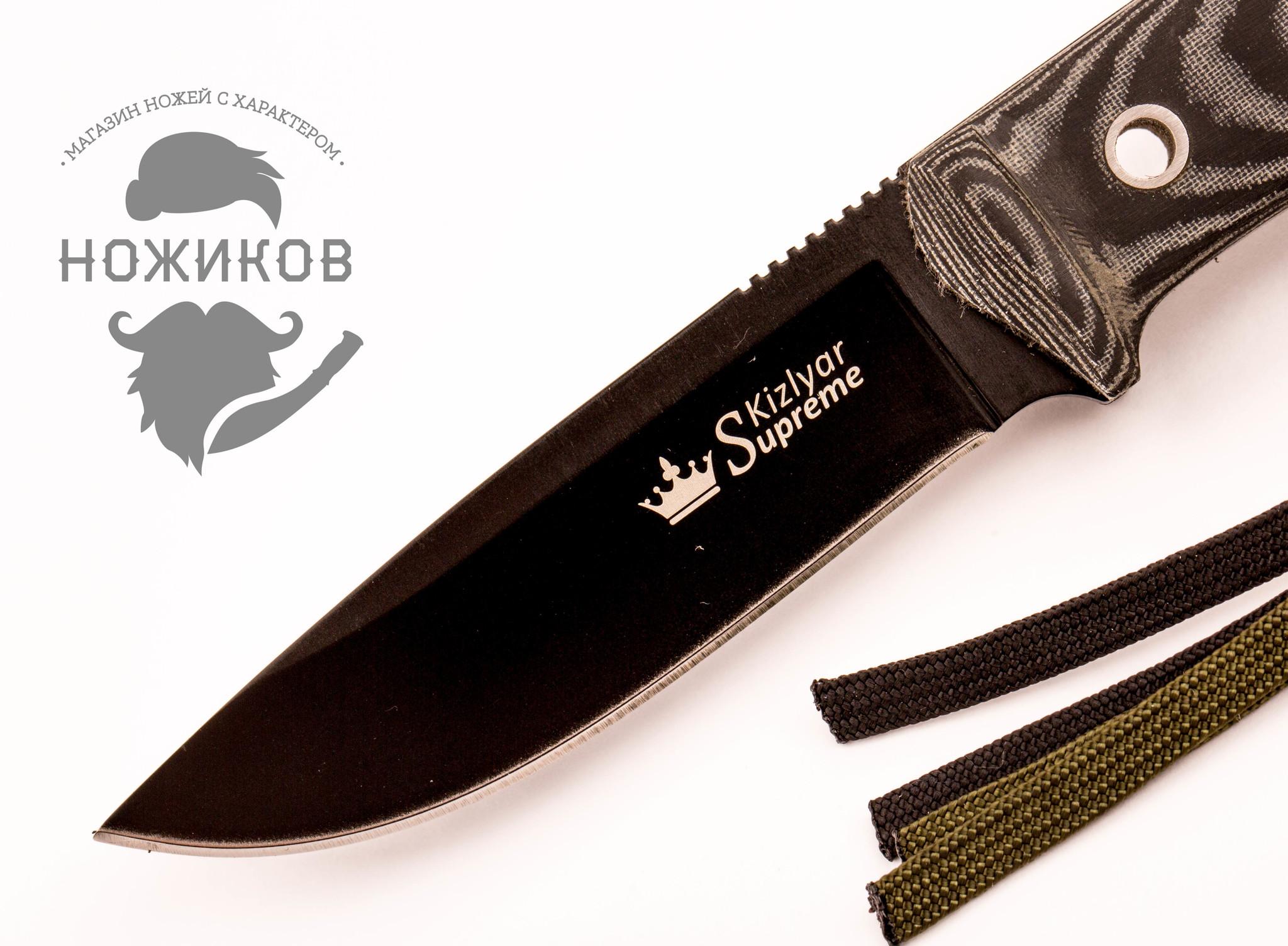 Фото 6 - Нож Santi D2 BT, Кизляр от Kizlyar Supreme