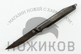Нож Джентльмен 1 - купить в интернет магазине