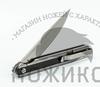 Нож Джентльмен 4 - Nozhikov.ru