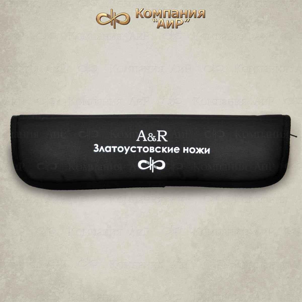 Мачете туристический (разделочный) АиР Боярин, сталь 100х13м, рукоять карельская береза