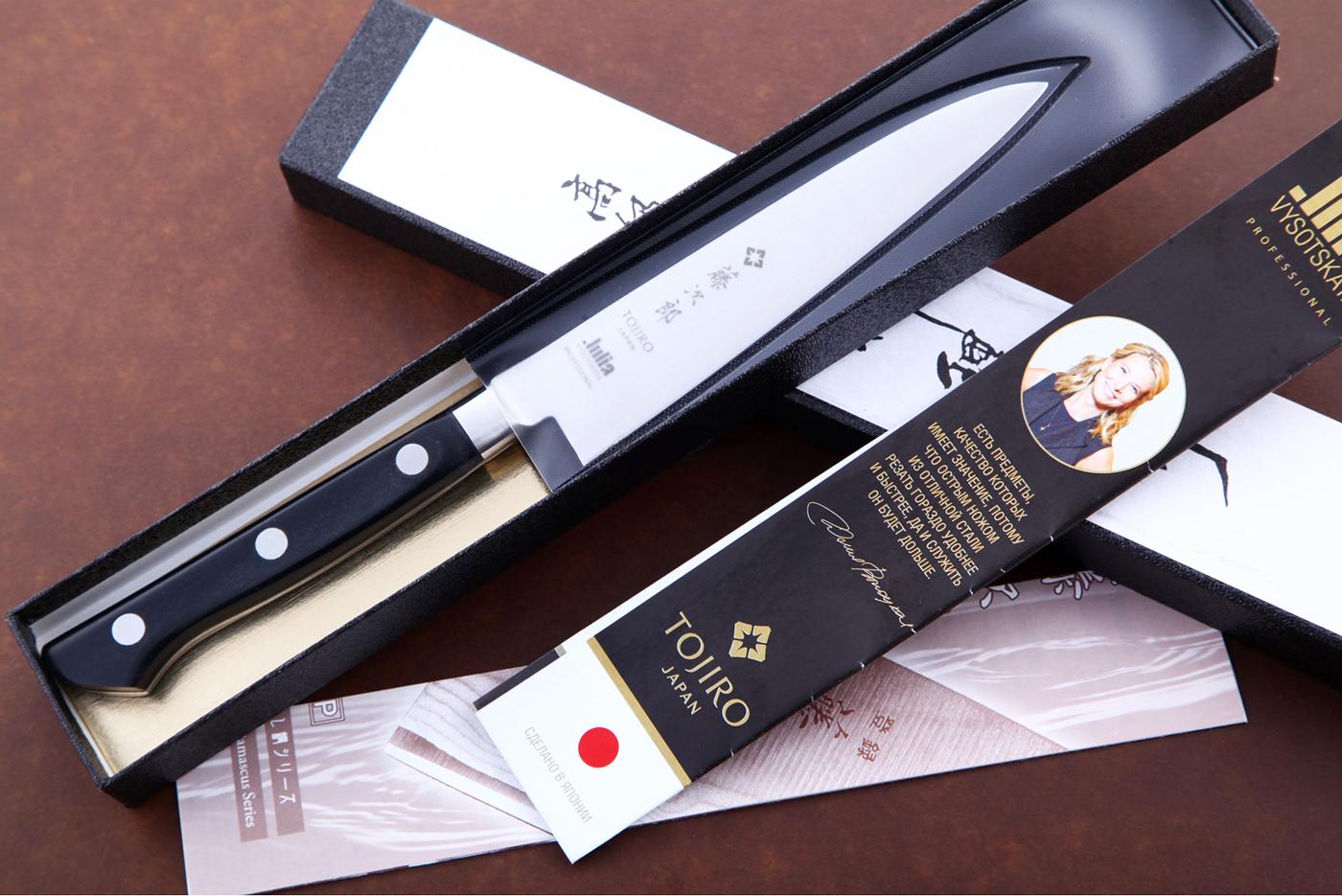 Фото 6 - Кухонный нож для овощей, Julia Vysotskaya Professional, TOJIRO, F-650 JV, сталь VG-10, в картонной коробке