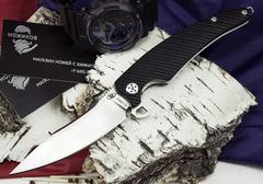 Складной нож Чеглок