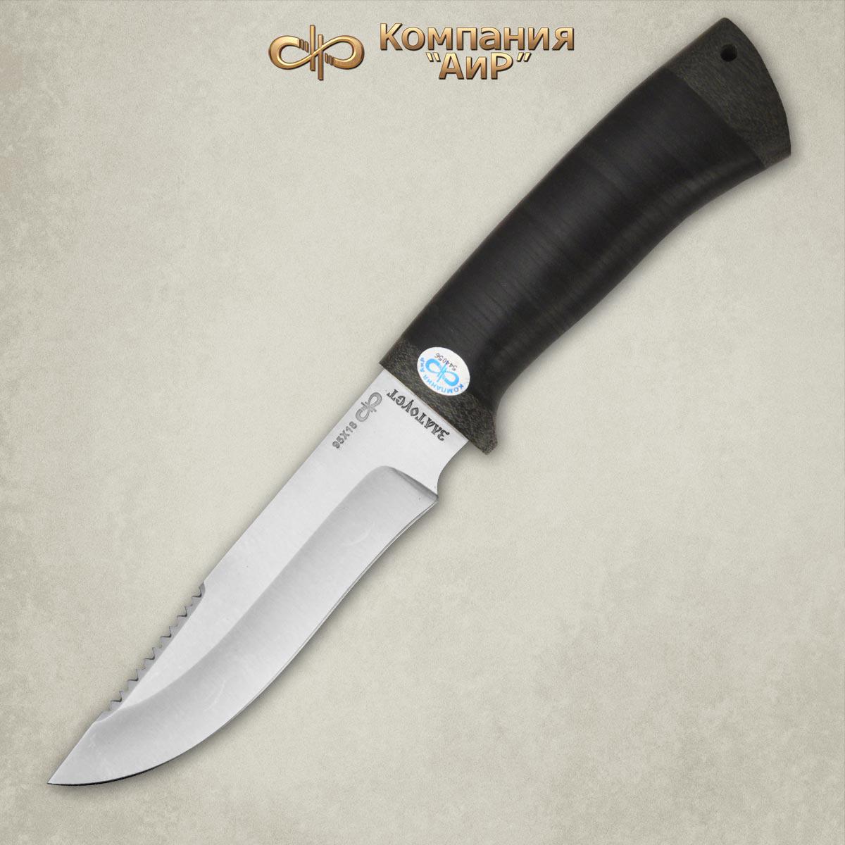 Фото 3 - Нож Стрелец, кожа, 100х13м от АиР
